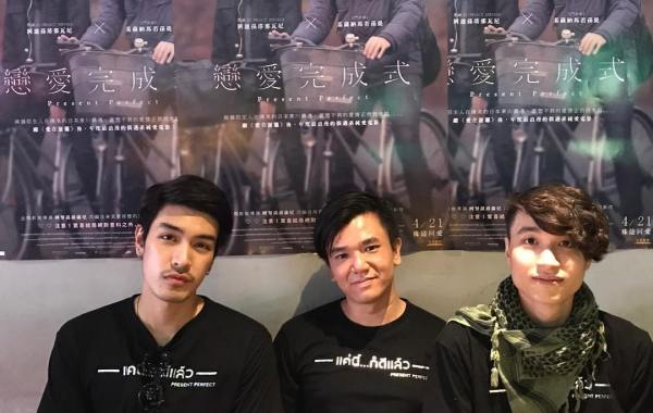 Thai filmmaker Aam Anusorn Soisa ngim (center) with his Present Perfect actors Adisorn Tonawanik (right) and Maroukasonti Kritsana (left). Commetive Production. All Rights Reserved.