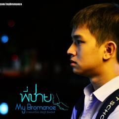 MyBromanceStill001a