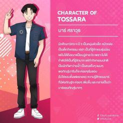 tossara-1b