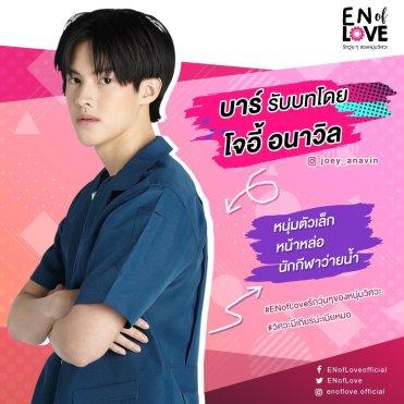 lead-actor-enoflove-02