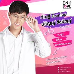 lead-actor-enoflove-01