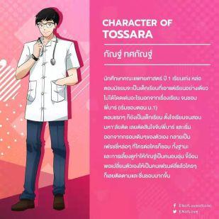 tossara-1a