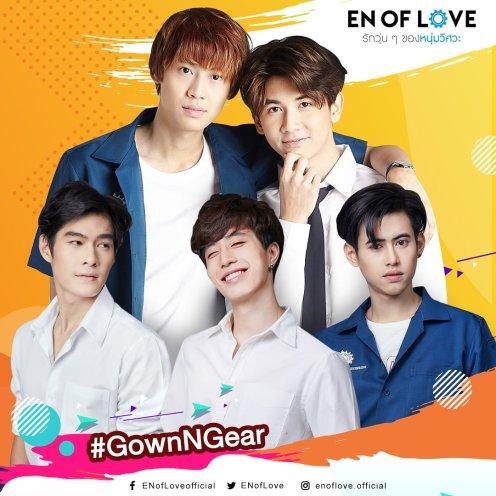 en-of-love-cover-03