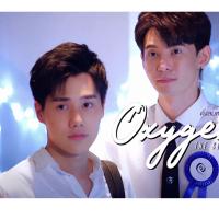Oxygen the Series ออกซิเจนเดอะซีรีส์ (2020) - Episode 2 [Review]